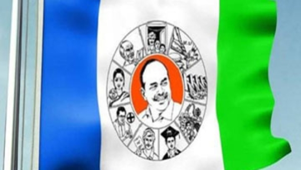YSRCP will release its election manifesto very soon | ElectWise