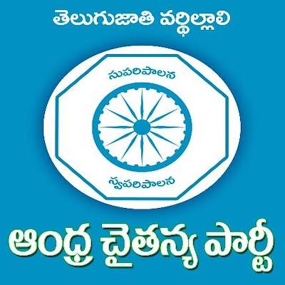 Andhra Chaitanya Party logo
