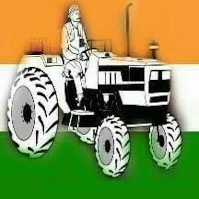 All India Hindustan Congress Party logo