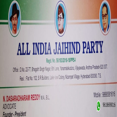 All India Jaihind Party logo