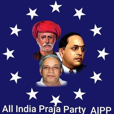 All India Praja Party logo