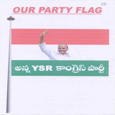 Anna YSR Congress Party logo