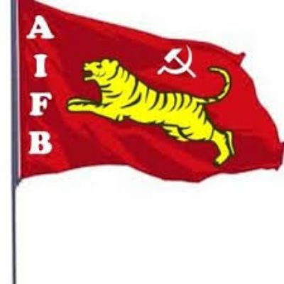 All India Forward Bloc logo
