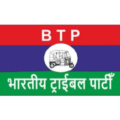 Bhartiya Tribal Party logo