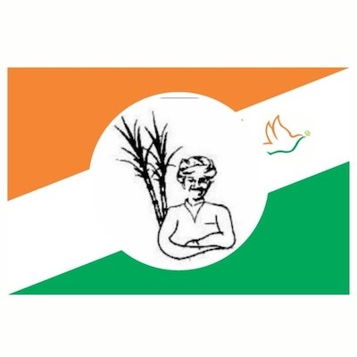 Hum Bhartiya Party logo