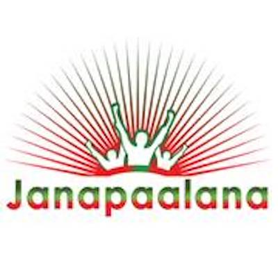 Janapaalana Party (Democratic) logo