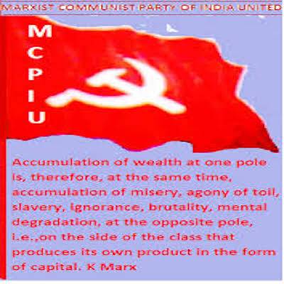 Marxist Communist Party of India (United) logo