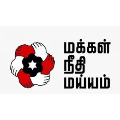 Makkal Needhi Maiam logo