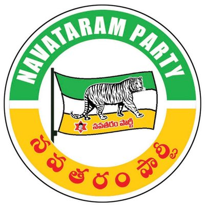 Navataram Party logo