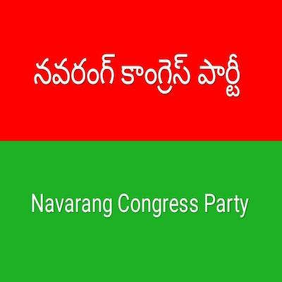 Navarang Congress Party logo