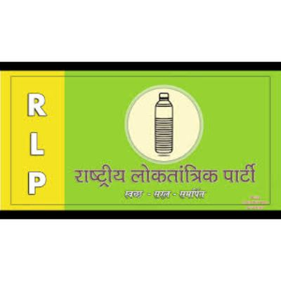 Rashtriya Loktantrik Party logo