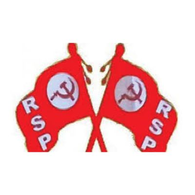 Revolutionary Socialist Party logo