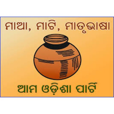 Aama Odisha Party logo
