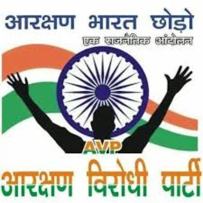 Aarakshan Virodhi Party logo