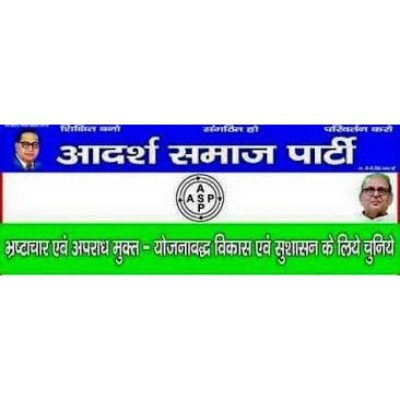 Adarsh Samaj Party logo