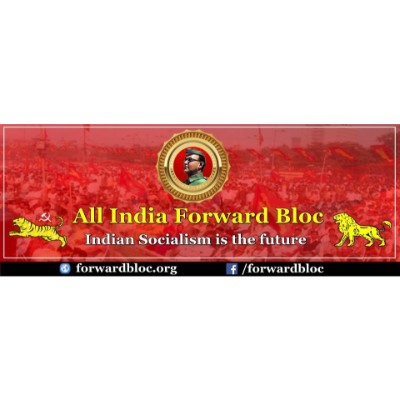 All India Forward Bloc (Subhasist) logo