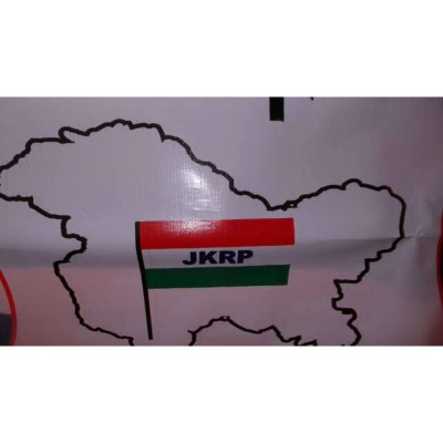 All Jammu and Kashmir Republican Party logo