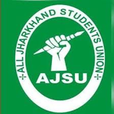 All Jharkhand Students Union Party logo