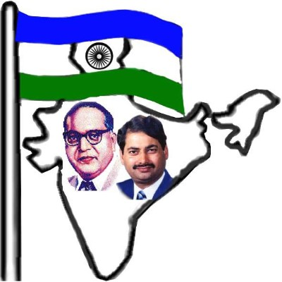 Ambedkar Samaj Party logo