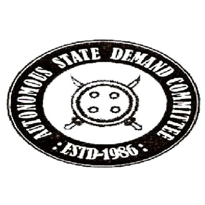 Autonomous State Demand Committee logo