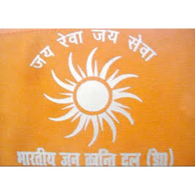 Bharatiya Jan Kranti Dal (Democratic) logo