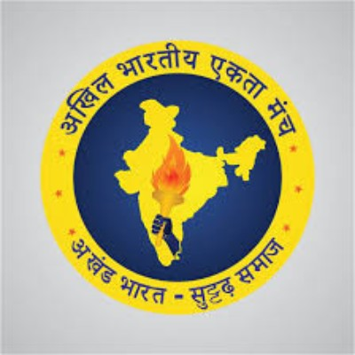 Bhartiya Ekta Manch Party logo