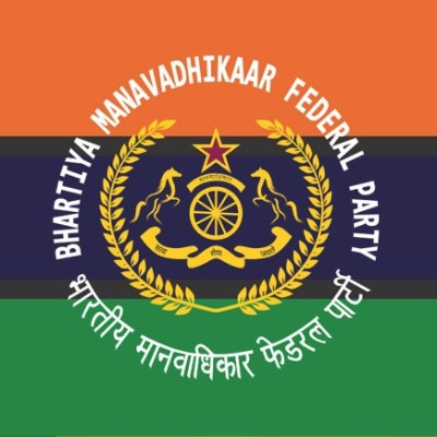 Bhartiya Manavadhikaar Federal Party logo