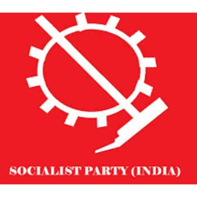 Indian Congress (Socialist) logo