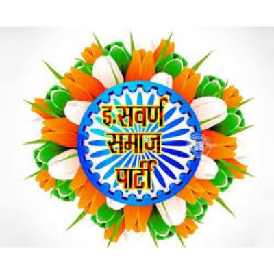 Indian Savarn Samaj Party logo