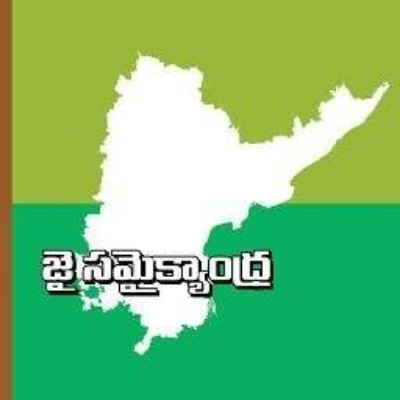 Jai Samaikyandhra Party logo