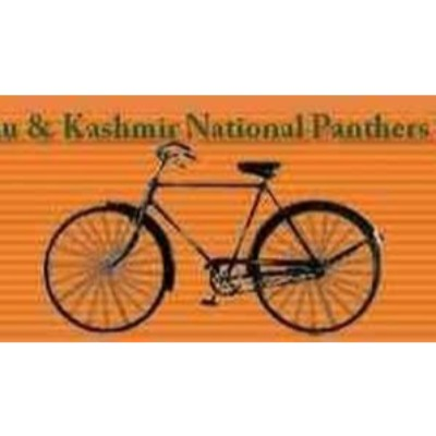 Jammu & Kashmir National Panthers Party logo