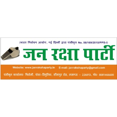 Jan Raksha Party logo