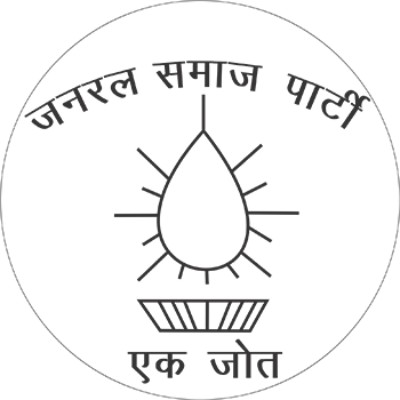 Janral Samaj Party logo