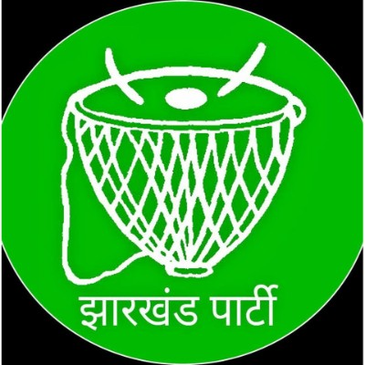 Jharkhand Party logo