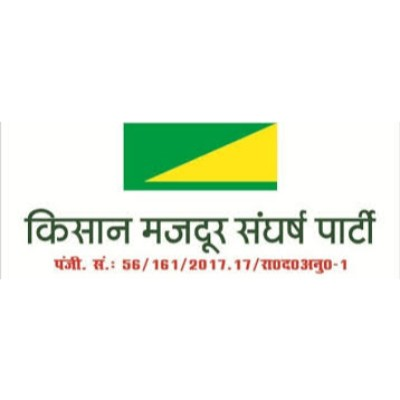 Kisan Mazdoor Sangharsh Party logo