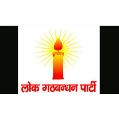 Lok Gathbandhan Party logo