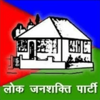Lok Janshakti Party logo