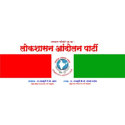 Lokshasan Andolan Party logo