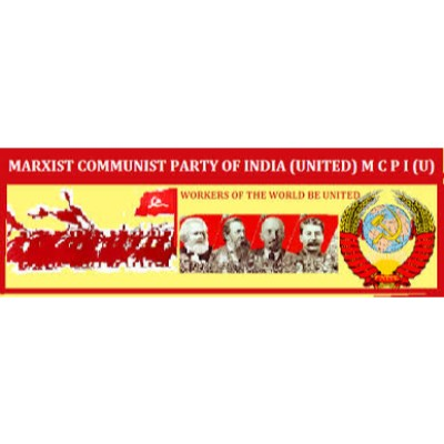Marxist Communist Party Of India logo
