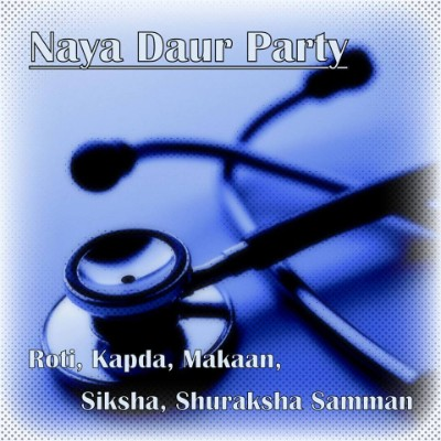 Naya Daur Party logo