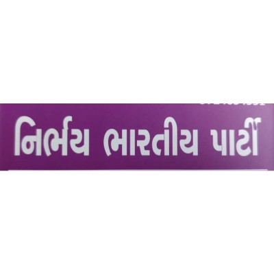 Nirbhay Bharteey Party logo