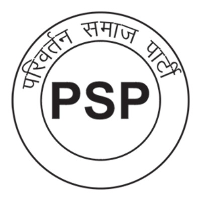 Parivartan Samaj Party logo