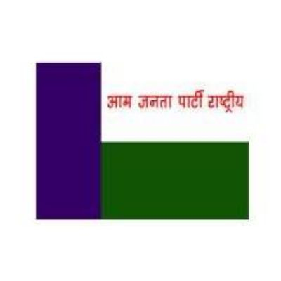 Rashtriya Aam Party logo