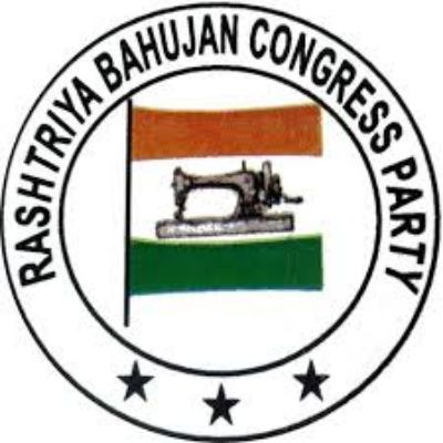 Rashtriya Bahujan Congress Party logo