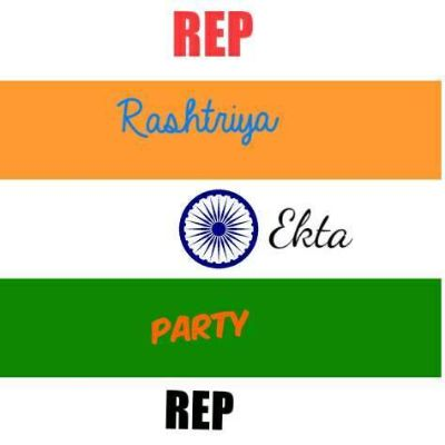 Rashtriya Ekta Party logo