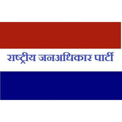 Rashtriya Janadhikar Party logo