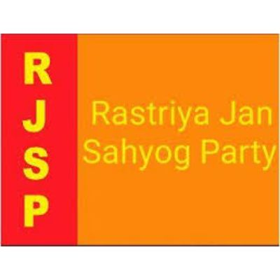 Rashtriya Jansabha Party logo