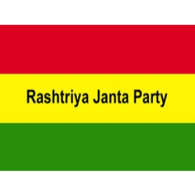 Rashtriya Janta Party logo