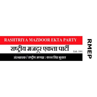 Rashtriya Mazdoor Ekta Party logo