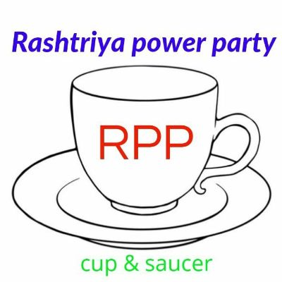 Rashtriya Power Party logo